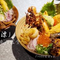 台北市 美食 餐廳 異國料理 日式料理 漂丿燒肉食堂 照片