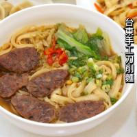 台東縣美食 餐廳 中式料理 唐山手工刀削麵 照片