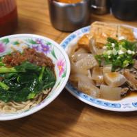 台北市美食 餐廳 中式料理 小吃 婆媳意麵 照片