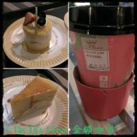 嘉義市美食 餐廳 咖啡、茶 咖啡、茶其他 金鑛咖啡 嘉義興業店 照片