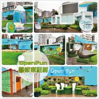 台中市休閒旅遊 景點 藝文中心 OpenFun 藝術家駐村 照片