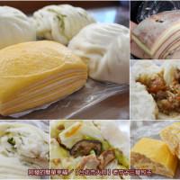 台北市美食 攤販 包類、餃類、餅類 老竹子三發包子 照片