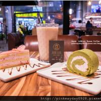 台南市美食 餐廳 咖啡、茶 咖啡館 首璽咖啡 SoSee Coffee 照片