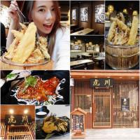 台中市美食 餐廳 異國料理 日式料理 虎川山丼本舖 照片