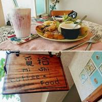 台南市美食 餐廳 咖啡、茶 咖啡、茶其他 覓拾咖啡 照片