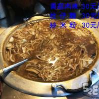 彰化縣美食 餐廳 中式料理 小吃 ㄎㄚㄟ香菇肉焿 照片