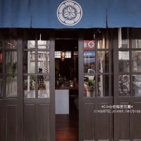 台中市美食 餐廳 咖啡、茶 咖啡館 Toyohara Coffee Roasters 照片