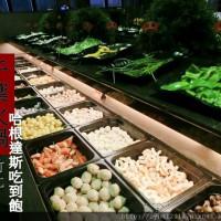 新竹縣美食 餐廳 火鍋 涮涮鍋 千葉火鍋(竹北) 照片