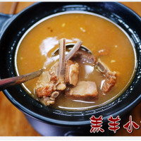 新北市美食 餐廳 火鍋 羊肉爐 羔羊小鍋 照片