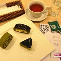 台北市美食 餐廳 飲料、甜品 飲料、甜品其他 日本京都私房伴手禮KYOTO VENETO快閃店 照片