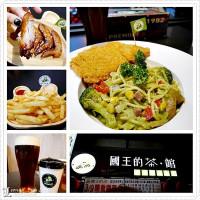 台中市美食 餐廳 飲料、甜品 飲料專賣店 國王的茶.館 照片