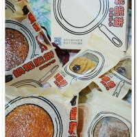 新北市美食 餐廳 零食特產 零食特產 一口鍋鍋粑 照片