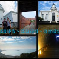 高雄市休閒旅遊 景點 古蹟寺廟 旗后砲台 照片