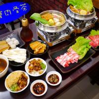 高雄市美食 餐廳 異國料理 異國料理其他 寶寶肉骨茶 照片