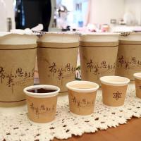 台南市美食 餐廳 咖啡、茶 布萊恩紅茶 忠義店 照片