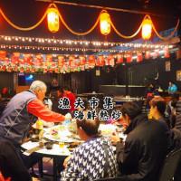 台中市美食 餐廳 中式料理 熱炒、快炒 漁夫市集海鮮熱炒 照片