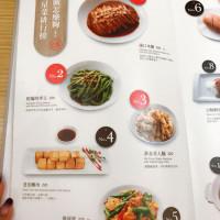 Kelly mao在開飯食堂 pic_id=3309301