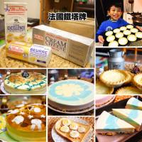 桃園市休閒旅遊 購物娛樂 超級市場、大賣場 鐵塔牌美式奶油起士 照片