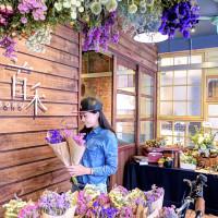 台中市美食 餐廳 火鍋 火鍋其他 首禾 SOHO 照片