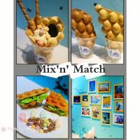 台北市美食 餐廳 飲料、甜品 飲料、甜品其他 Mix'n' Match 照片