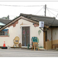 南投縣美食 餐廳 咖啡、茶 咖啡館 老屋咖啡 照片