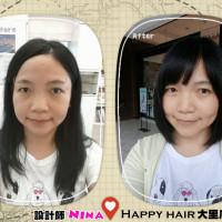 台中市休閒旅遊 購物娛樂 購物娛樂其他 HAPPY HAIR 大里店 照片