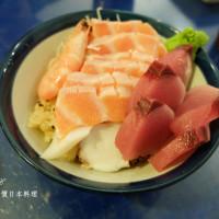 台北市美食 餐廳 異國料理 日式料理 築地平價日本料理 照片