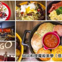 台北市美食 餐廳 異國料理 西班牙料理 MAGO料理魔術美學(信義店) 照片