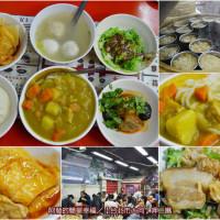 台北市美食 攤販 台式小吃 呷二嘴米苔目 照片