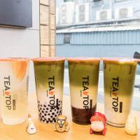 台北市美食 餐廳 飲料、甜品 飲料專賣店 TeaTop台灣第一味昆陽店 照片