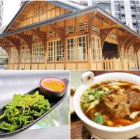 台北市美食 餐廳 異國料理 多國料理 新北投文創天地 照片