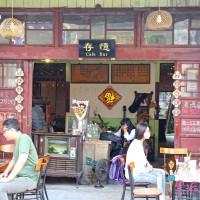 台南市美食 餐廳 咖啡、茶 咖啡館 存憶Cafe Bar 照片