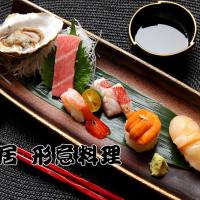 台北市美食 餐廳 異國料理 日式料理 柳居 形意料理 照片