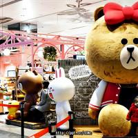 台北市美食 餐廳 飲料、甜品 飲料、甜品其他 LINE Friends Cafe & Store 照片