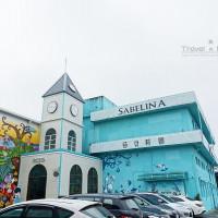 宜蘭縣休閒旅遊 景點 觀光工廠 莎貝莉娜精靈印畫學院 照片