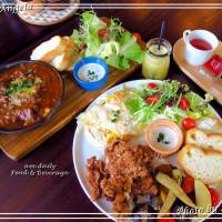 台北市 美食 評鑑 餐廳 異國料理 義式料理 am Daily