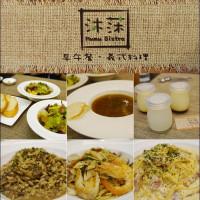 台中市美食 餐廳 異國料理 義式料理 沐莯小館 Mumu Bistro 照片