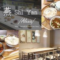 台中市美食 餐廳 咖啡、茶 咖啡館 石燕 Shi Yan 照片