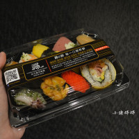 台中市美食 餐廳 異國料理 日式料理 鯣口鮮10元壽司專賣店 - 大里店 照片