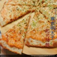 台中市美食 攤販 包類、餃類、餅類 東京明太子起司烤餅 照片