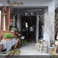 台中市美食 餐廳 異國料理 異國料理其他 約翰烤飯糰 照片