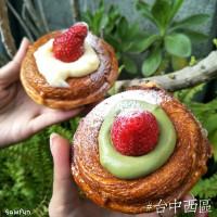 台中市美食 餐廳 咖啡、茶 咖啡、茶其他 艸水木堂 照片