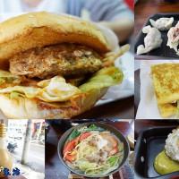 彰化縣美食 餐廳 中式料理 中式早餐、宵夜 客萊登精緻早午餐(大同店) 照片