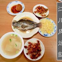 台南市美食 餐廳 中式料理 江川肉燥飯 照片