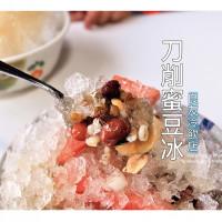 台南市美食 餐廳 飲料、甜品 甜品甜湯 良友冷飲店 照片