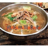 台南市美食 餐廳 中式料理 小吃 飽芝林關東煮 照片