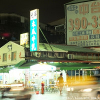 【美食特搜。高雄苓雅區】光華木瓜牛奶大王。光華夜市裡的人氣果汁 網路激推木瓜牛奶 早餐賣到宵夜場