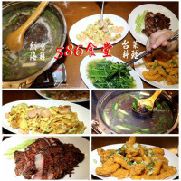 台北市美食 餐廳 中式料理 台菜 586食堂 照片