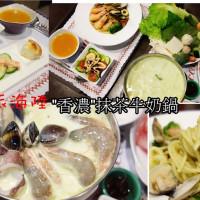 台南市美食 餐廳 異國料理 異國料理其他 Mumu Light 沐光洋房 照片