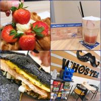 台北市美食 餐廳 異國料理 Who's Tea 鬍子茶 / 台北復興南店 照片